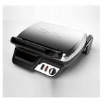 tefal grill izgara tost makinesi 150x150 En Ucuz Tost Makinesi