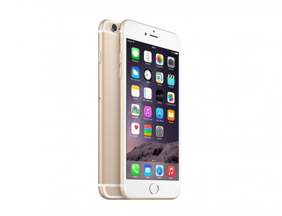 iphone-6-plus-16-gb-indirim