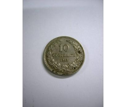 D&K-BULGARİSTAN 10 STOTINKI 1913 NİKEL
