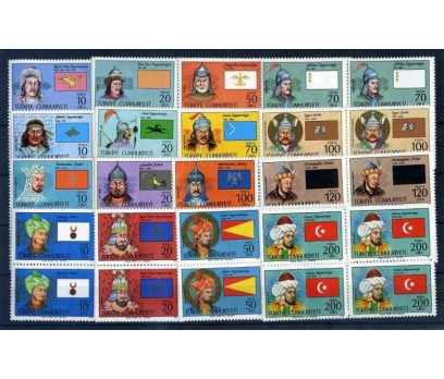 CUMH.** 1984-1987 16 TÜRK DEVLETİ KOMPLE DBL