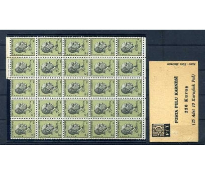 CUMHURİYET ** 1967 KARNE KC 8 SÜPER (K-1)