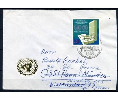 DDR PGZ  1973 UNO TAM SERİ (YZ-1)