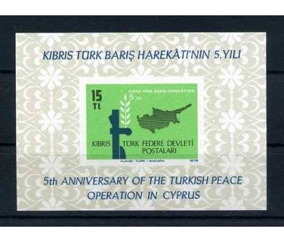 KKTC ** 1979 BARIŞ HAREKATININ 5.YILI BLOK