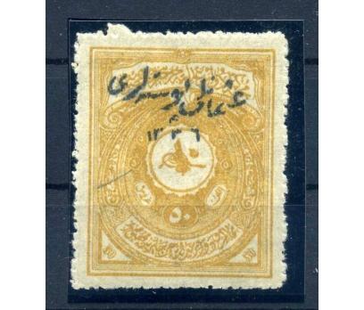 ANADOLU  ** 1920 ELBASMASI SÜRŞARJLI 977