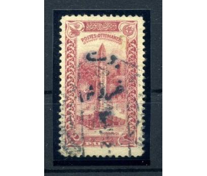 ANADOLU  DAMGALI  1920 3 GURUŞ SÜRJ. 952 SÜPER