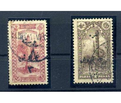ANADOLU  DAMGALI  1920 3 GURUŞ SÜRJ. 952 VE 953