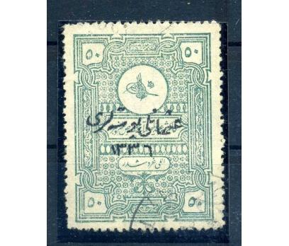 ANADOLU  DAMGALI  1920 ELBASMASI SÜRŞARJLI 968