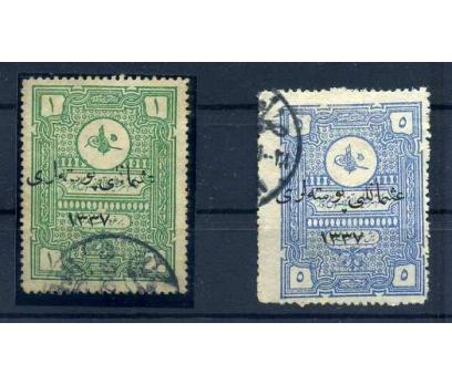 ANADOLU  DAMGALI 1921 MATBAA SÜRŞARJLI 1015-1016