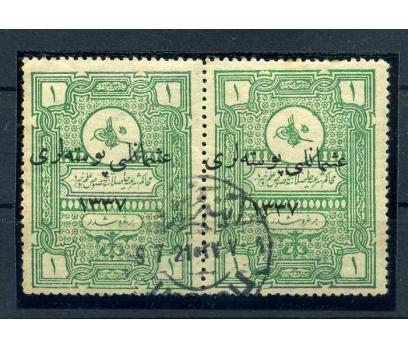 ANADOLU  DAMGALI  1921 MATBAA SÜRŞARJLI 1015 PER