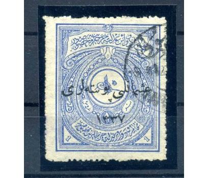 ANADOLU  DAMGALI 1921 MATBAA SÜRŞARJLI 1018