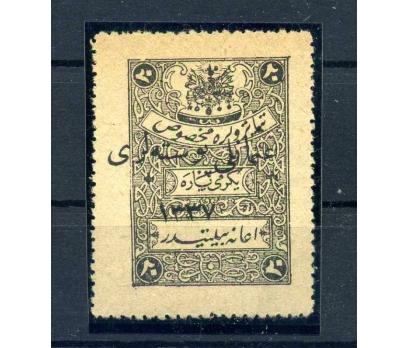 ANADOLU  DAMGASIZ 1921 MATBAA SÜRŞARJLI 1032