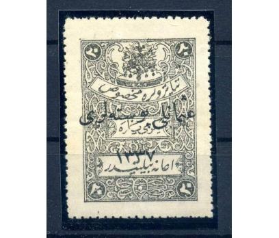ANADOLU  ŞARNİYERLİ 1921MATBAA SÜRŞARJLI 1031