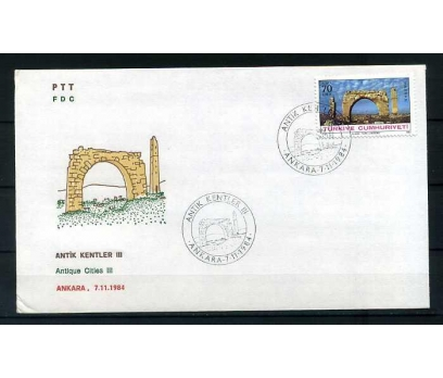 CUMH.FDC 1984 ANTİK KENTLER / HARRAN SÜPER