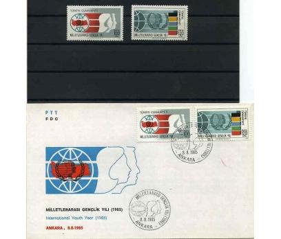 CUMH.SERİ + FDC 1985 M.GENÇLİK YILI SÜPER