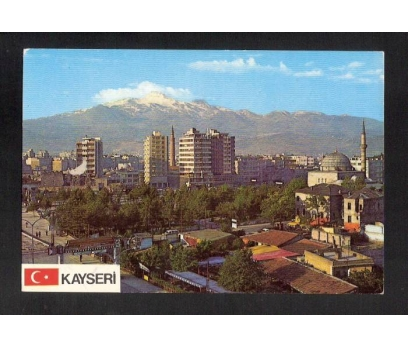 D&K- KAYSERİ - KARTPOSTAL (36)