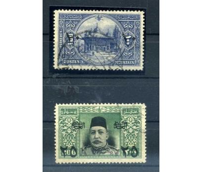 OSMANLI DAMGALI 1915 S.ELGAZİ HATIRA TAM SERİ