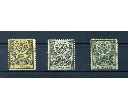 OSMANLI DAMGALI  1881 AYLI (AMPİR) POSTA 2 TAM S.