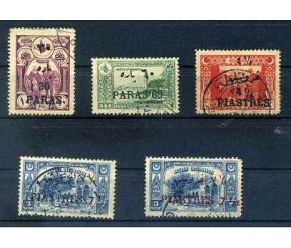 OSMANLI DAMGALI 1921-22  SÜRŞ.POSTA 2TAM SERİ SÜPE