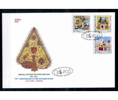 CUMH.FDC 1999 OSMANLI DEVLETİ 700.YILI  SÜPER