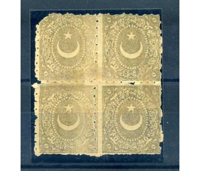 ERÖR OSMANLI 1869-71 DULOZ III.TİP ARKAYA BASKI