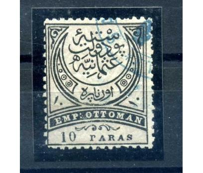 ERÖR OSMANLI 1876 10 P. ZEMİN BASKISI NOKSAN