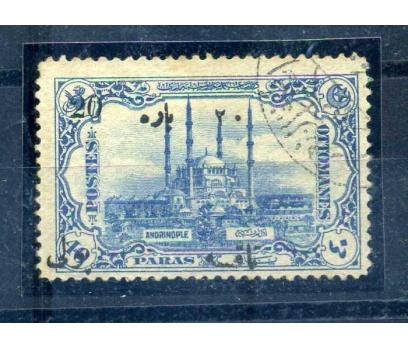 ERÖR OSMANLI 1914 EDİRNE TAKSE 20 P/40 P S.DEPLASE