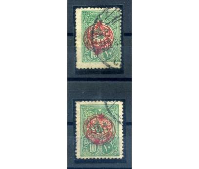 ERÖR OSMANLI 1915 ALTI K.YILDIZ 10 P  ÇİFT SÜRŞARJ