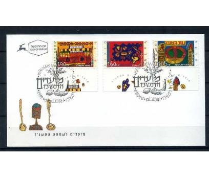 İSRAİL  FDC 1996 TABLOLAR SÜPER