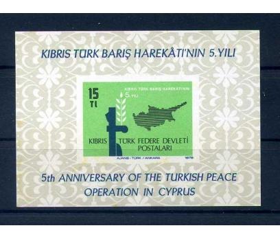 KKTC ** DBL 1979 KIBRIS BARIŞ H.5.YILI  SÜPER