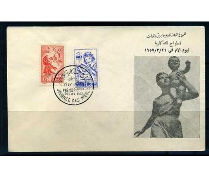 SURİYE FDC 1957 ANNELER GÜNÜ SÜPER