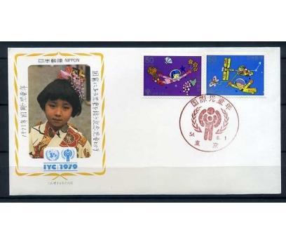 JAPONYA 1979 FDC DÜNYA ÇOCUK YILI   SÜPER