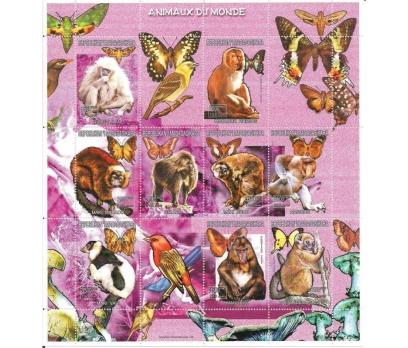 Madagaskar Hayvanlar Dünyası I Blok Damgasız**