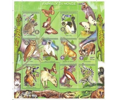 Madagaskar Hayvanlar Dünyası II Blok Damgasız**
