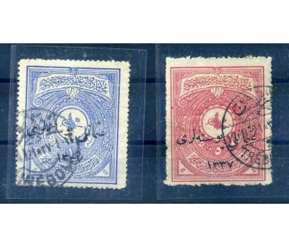 ANADOLU  DAMGALI 1921 MATBAA SÜRŞ. 1018-19(M)