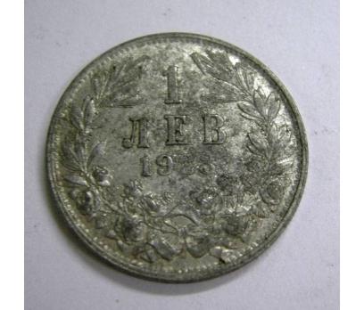 D&K-BULGARİSTAN 1 LEVA 1923 ALÜMİNYUM