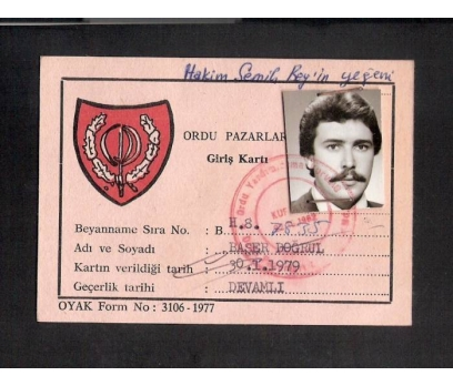 D&K- ORDU PAZARI GİRİŞ KARTI 1979 YILI