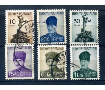 CUMH.DAMGALI 1947 BAŞKUM.M. 25.YILI TAM SERİ (K-1)