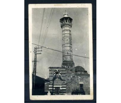 ADANA 1960 ULU CAMİ FOTO KART SÜPER(M)