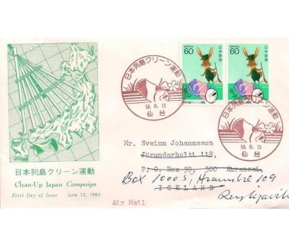 1983 Japonya Fdc Çevre Temizliği Kampanyas (Jp005)