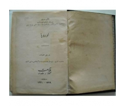 OSM.KİT.FAİK SABRİ, AVRUPA,1905-1913