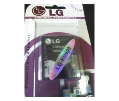 LG KU990 LG BASKILI BATARYA+1000 mAh+KARGO DAHİL