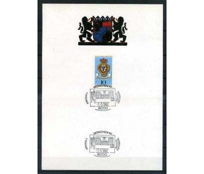 ALMANYA 1982 ÖZEL D. MÜNİH PUL SERGİSİ  (SB-0913)