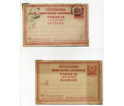 OSMANLI 1884-89 CEVAPLI ANTİYE 2 PARÇA (SB-0913)