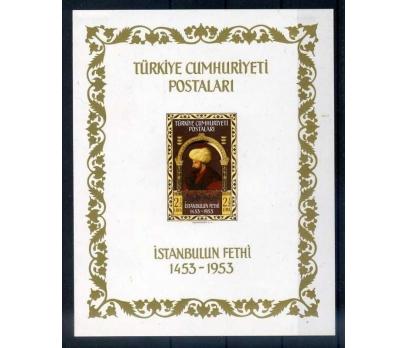 CUMH. 1953 FATİH BLOK ŞARN.   SPECİMEN (TE-1213)