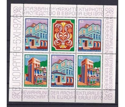 1978 Bulgaristan Mimari Mirası Koruma Damgasız**