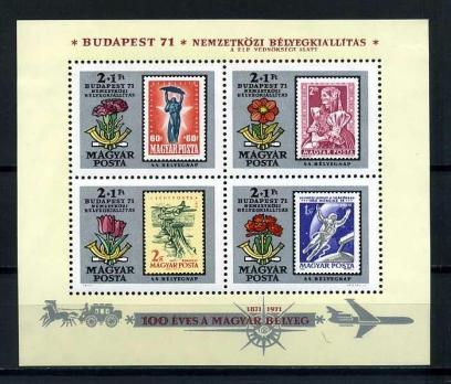 MACARİSTAN** 1971 PUL SERGİSİ BLOK ( K-0114 )