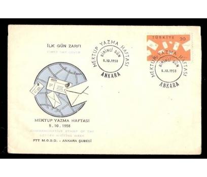 FDC-İLK GÜN - FDC-MEKTUP YAZMA HAFTASI 1958