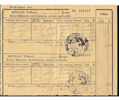 SEYHAN VİLAYETİ ADINA MAKBUZ 1942