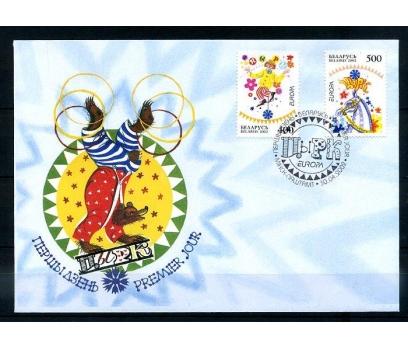 BELARUS 2002 EUROPA CEPT  FDC SÜPER (290414)