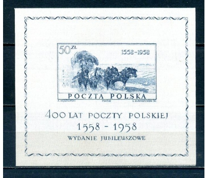 POLONYA ** 1958 ATLI POSTA A. KUMAŞ BLOK (090514)